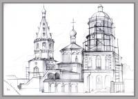 Architecture - Epiphany Cathedral - -