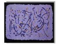 Abstract Bas-Reliefs - Dusk - Cast Paper