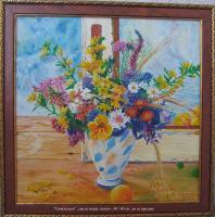 Still Life - The Blue Vase - Oil On Canvas