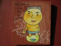 The Truth Is - The Truth Is 01 - Watercolor On Plywood