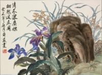 Artist Owned - Irises - Ink Chinese Color