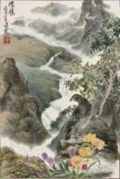 Artist Owned - Commanding The Magnificent View - Ink Chinese Color