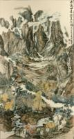 Artist Owned - The Nonstop River Going Through All Directions - Ink Chinese Color