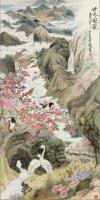 Artist Owned - The Wonderland Blooming With Peach Blossoms - Ink Chinese Color