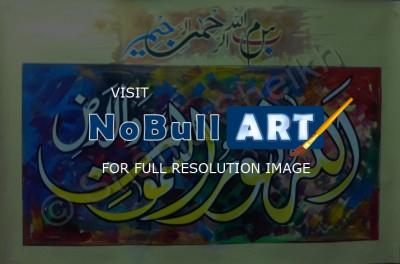Painting - Painting By Artistic Pakistan - Colors